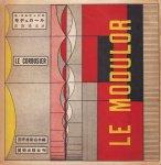 モデュロール(黄金尺) ル・コルビュジエ