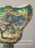 セーヴル、創造の300年 フランス宮廷の磁器