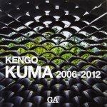 KENGO KUMA 隈研吾作品集 2006-2012 サイン入り