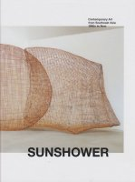サンシャワー 東南アジアの現代美術展 1980年代から現在まで
