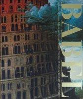 ブリューゲル「バベルの塔」展 16世紀ネーデルラントの至宝 ボスを越えて