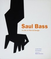 Saul Bass: A Life in Film & Design ソール・バス
