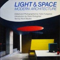 光の空間 合本 LIGHT&SPACE MODERN ARCHITECTURE