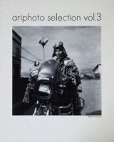 有元伸也 ariphoto selection vol.3
