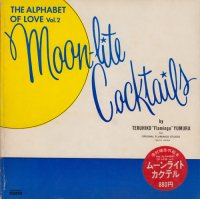 ムーンライトカクテル Moon-lite Cocktails The Alphabet of Love Vol.2 湯村輝彦