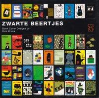 ブラック・ベア ディック・ブルーナ 装丁の仕事 ZWARTE BEERTJES Book Cover Designs by Dick Bruna