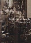 Kanemura's People タカザワケンジ