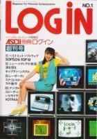 <img class='new_mark_img1' src='https://img.shop-pro.jp/img/new/icons50.gif' style='border:none;display:inline;margin:0px;padding:0px;width:auto;' />LOGiN アスキーASCII別冊ログイン 創刊号