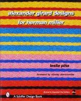 Alexander Girard Designs for Herman Miller アレキサンダー・ジラルド