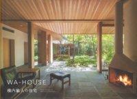 WA‐HOUSE 横内敏人の住宅