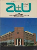 a+u 1988年6月号 アルド・ロッシの最新作
