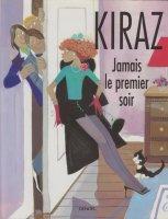 Kiraz: Jamais le premier soir エドモンド・キラズ