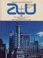 a+u 1987年3月号 リチャード・ロジャース・パートナーシップ