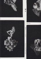 瑛九 1935-1937 闇の中で「レアル」をさがす