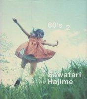60's 2 Sawatari Hajime 沢渡朔