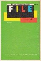 FILE vol.4 1985年1月号 宣伝会議別冊
