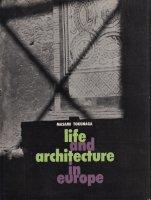ヨーロッパの生活と建築 徳永正三