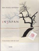 Michael Kenna: IN JAPAN(第2版) マイケル・ケンナ