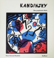 Kandinsky Das graphische Werk カンディンスキー 版画カタログ・レゾネ