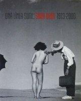 Una Linea Sutil: Shoji Ueda 1913-2000 植田正治