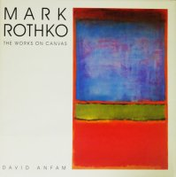 Mark Rothko: The Works on Canvas Catalogue Raisonne マーク・ロスコ カタログ・レゾネ