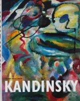 Kandinsky カンディンスキー