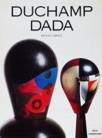 Duchamp, Dada デュシャン・ダダ