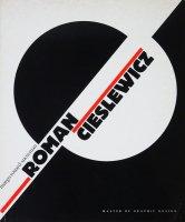 Roman Cieslewicz ロマン・シエスレヴィチ