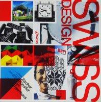 SWISS DESIGN スイスデザイン展カタログ