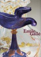 エミール・ガレ 創造の軌跡展 没後100年記念フランスの至宝