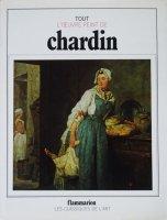 Tout l'oeuvre peint de Chardin ジャン・シメオン・シャルダン