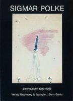 Sigmar Polke: Drawings, 1963-1969 ジグマー・ポルケ