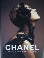 Chanel: The Vocabulary of Style シャネル