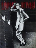 Emporio Armani Magazine N.14 Style Atlas エンポリオ・アルマーニ・マガジン