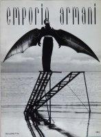 Emporio Armani Magazine N.16 ARIA エンポリオ・アルマーニ・マガジン