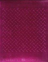 フラグメンツ 限定版 Fragments: Representation of Moriyama Daido 1964-1998 森山大道写真集