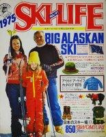 SKI LIFE スキーライフ スキーについて考えなおす本 1975