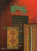 Persian Kilims ペルシャキリム