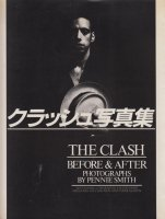 クラッシュ写真集 The Clash Before & After: Photographs by Pennie Smith