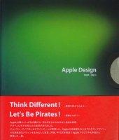 Apple Design 1997-2011 日本語版