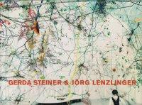 Gerda Steiner & Jorg Lenzlinger: Brainforest ゲルダ・シュタイナー&ヨルク・レンツリンガー
