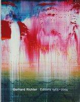 Gerhard Richter: Editions 1965-2004 ゲルハルト・リヒター