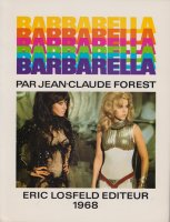 Barbarella by Jean-Claude Forest ジャン=クロード・フォレ
