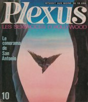 Plexus プレクサス No.10