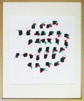 ブルーノ・ムナーリ版画作品 Bruno Munari: Sequenze Cinetiche
