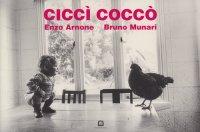 Bruno Munari / Enzo Arnone: Cicci Cocco ブルーノ・ムナーリ