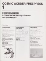 COSMIC WONDER Free Press 1
