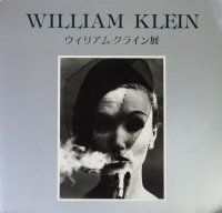 ウィリアム・クライン展 映像時代の写真家「巴里のアメリカ人」