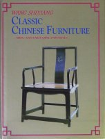 <img class='new_mark_img1' src='https://img.shop-pro.jp/img/new/icons50.gif' style='border:none;display:inline;margin:0px;padding:0px;width:auto;' />Classic Chinese furniture: Ming and early Qing dynasties