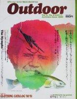 Outdoor アウトドア 第9号 日本のニュー・フライフィッシャー11人